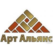 ООО «АртАльянс» город Казань