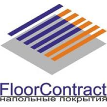 «FloorContract» город Казань