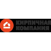 «Кирпичная компания» город Казань