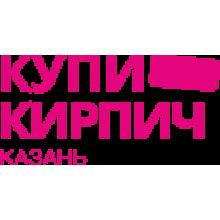 «Купи кирпич» город Казань