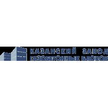 Казанский завод газобетонных блоков