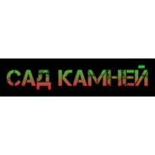 «Сад камней» город Казань