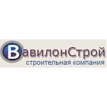«ВавилонСтрой» город Казань