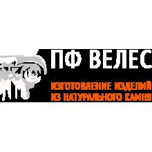 ПФ «Велес» город Казань
